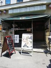 亀戸煮干中華蕎麦 つきひ【四】-2