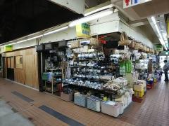 【新店】らぁ麺 はんにゃ-5