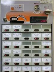 【新店】らぁ麺 はんにゃ-7