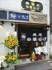 【新店】長尾中華そば 神田店-1