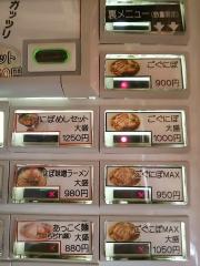 【新店】長尾中華そば 神田店-6