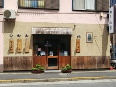 麺屋 清水【八】-1