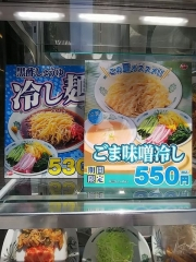 麺屋 清水【八】-3