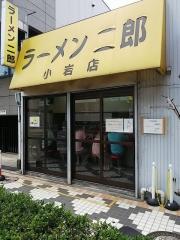 麺屋 清水【八】-4