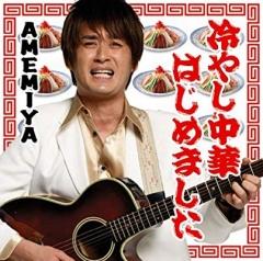 麺屋 清水【八】-6
