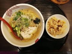 麺処 あす花【弐】-4