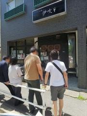 中華ソバ 伊吹【壱百参五】-1