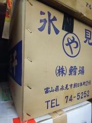 中華ソバ 伊吹【壱百参五】-9