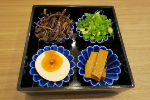 Tonkotsu Noodle Spot 松馬(重箱)
