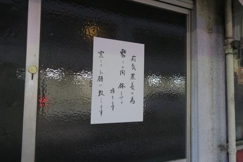 2018寿楽亭_002