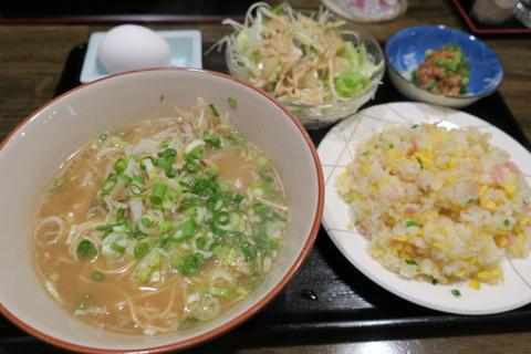 林記(ラーメンと炒飯定食)