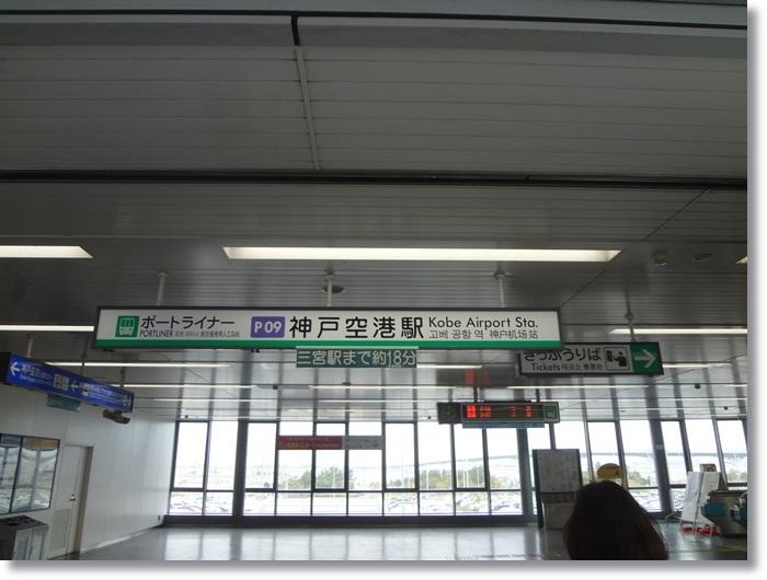 大阪・京都の旅DSC01284