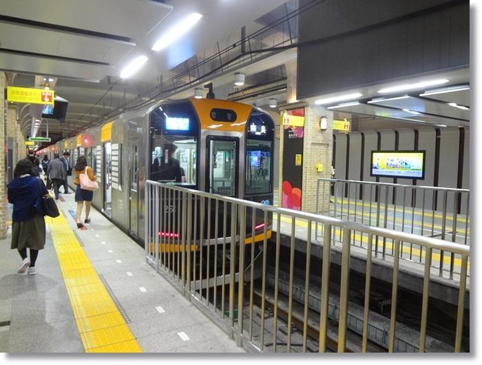 大阪・京都の旅DSC01288