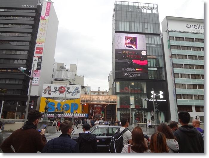大阪・京都の旅DSC01305