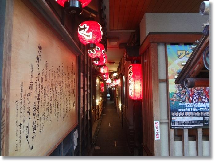 大阪・京都の旅DSC01321