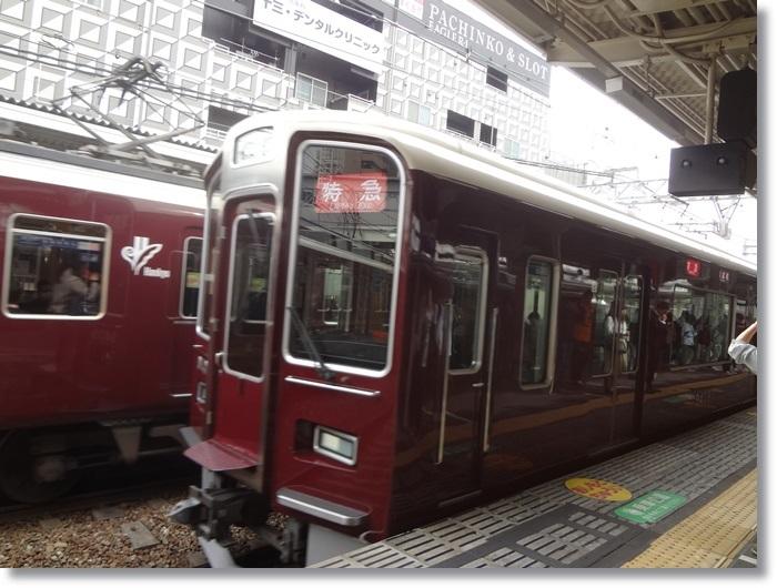 大阪・京都の旅DSC01345