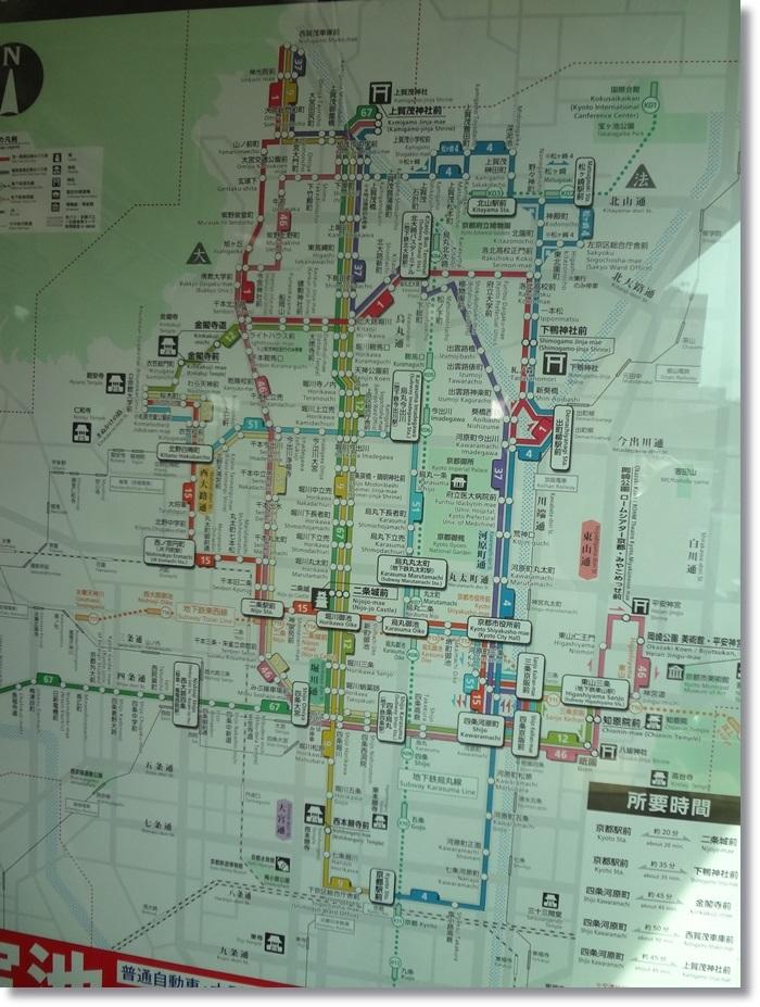 大阪・京都の旅DSC01347
