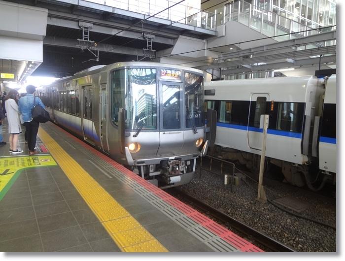 大阪・京都の旅DSC01397