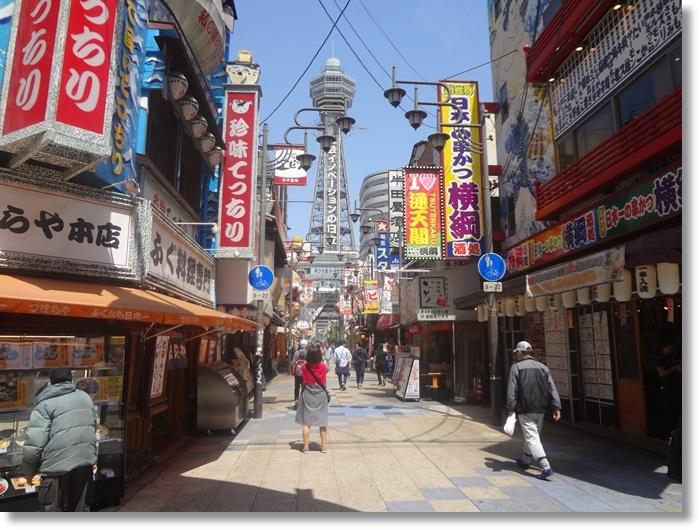 大阪・京都の旅DSC01418