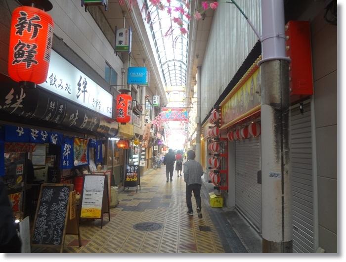 大阪・京都の旅DSC01414