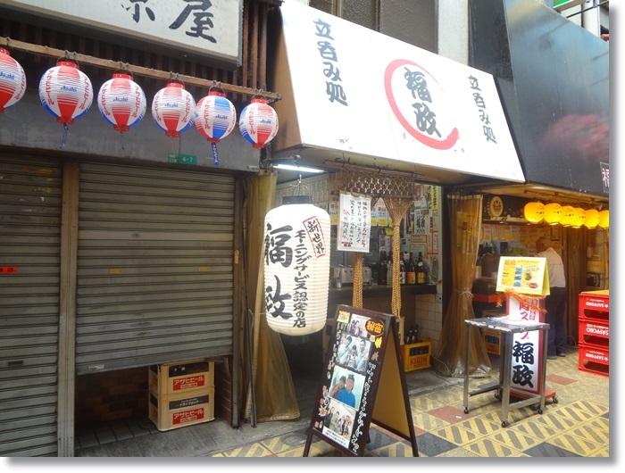 大阪・京都の旅DSC01415