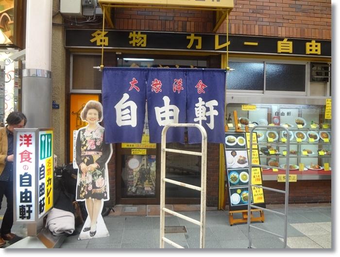 大阪・京都の旅DSC01429