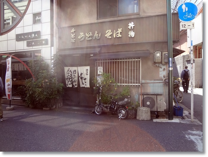 千とせの本店DSC01428