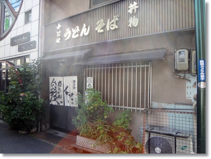 千とせの本店DSC01420