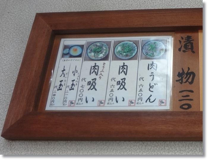 千とせの本店DSC01421