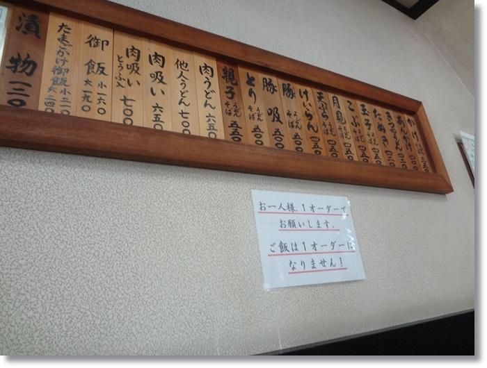 千とせの本店DSC01427