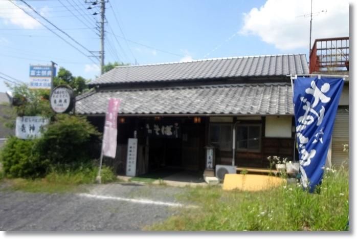 竜神庵  DSC519