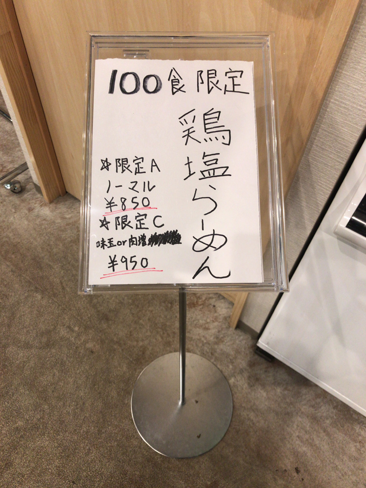 20181208194455a04.jpg