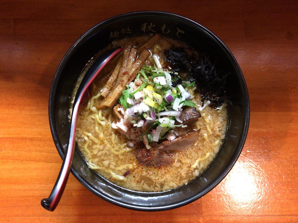 麺処 秋もと -- 生姜味噌(限定)