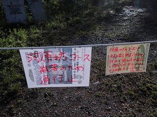2016年05月29日 早池峰山04