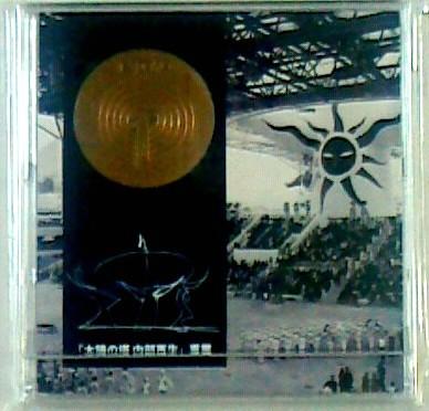 180203taiyounotou-medal2