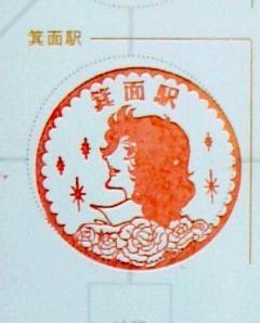 180419hankyu-stamp5