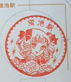 180420hankyu-stamp2