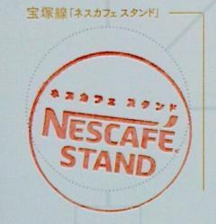 180421hankyu-stamp1