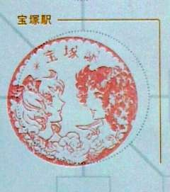 180421hankyu-stamp2-s