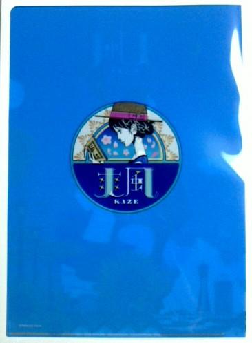 180422nakamurayusuke-clearfilefolder2