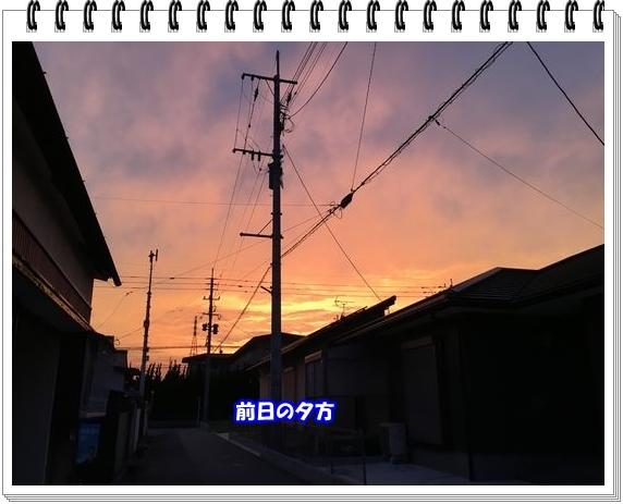 3219ブログNo1