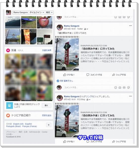 3228ブログNo1
