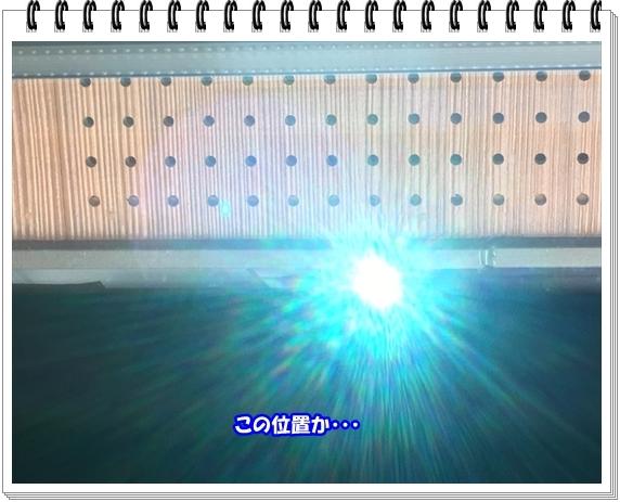 3242ブログNo5