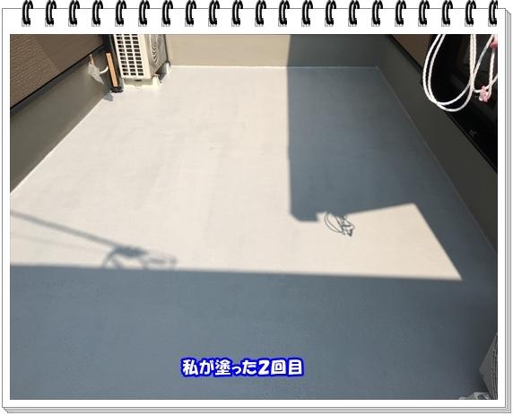 3260ブログNo6