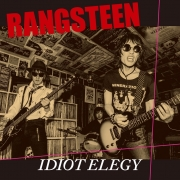 rangsteen