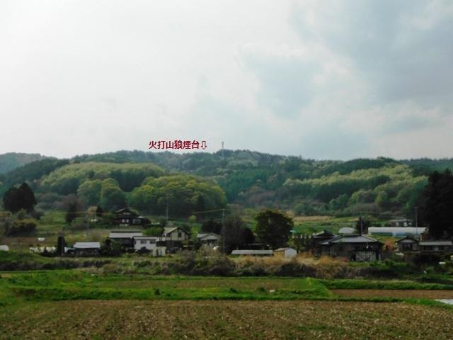 火打山狼煙台(佐久市春日) (26)