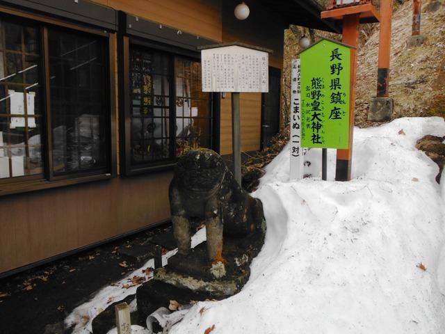碓氷峠見晴台(軽井沢町) (26)