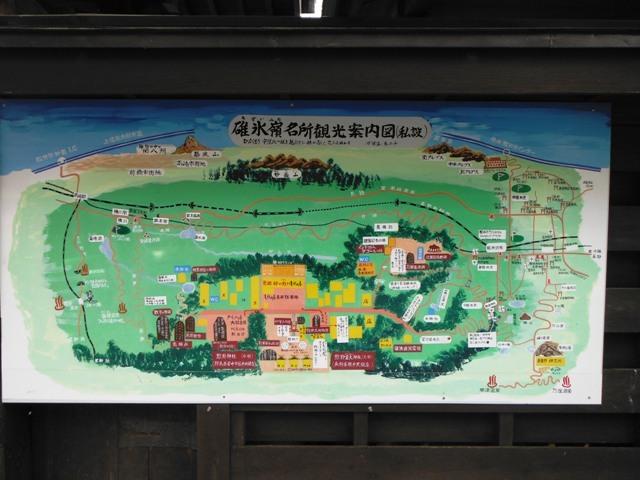 碓氷峠見晴台(軽井沢町) (20)