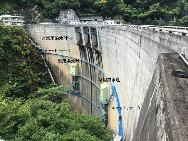 裾花ダム① (15)