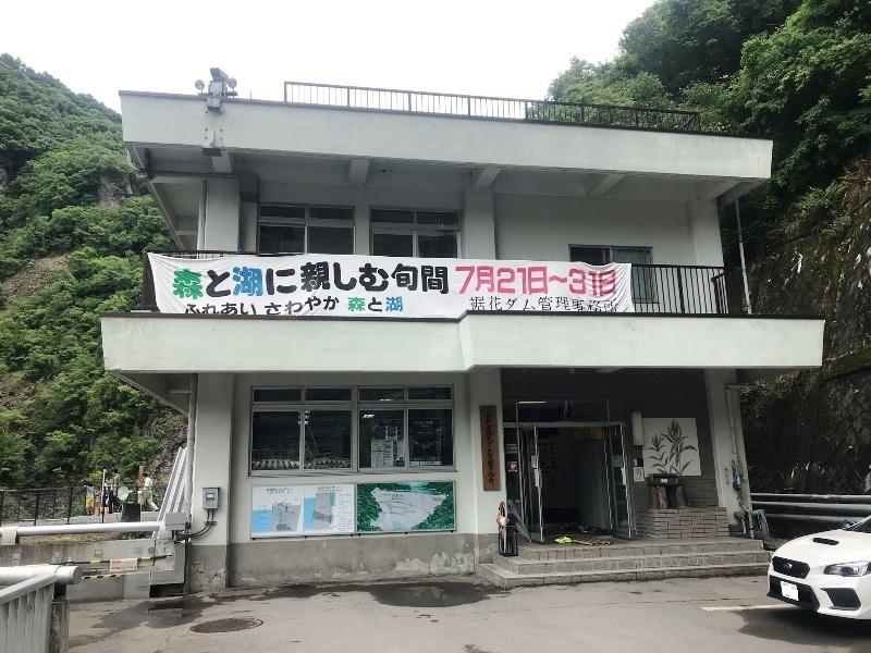 裾花ダム① (7)